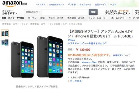 Chưa ra mắt, iPhone 6 đã có giá 29 triệu đồng cho bản 64GB