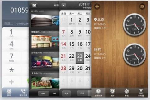 Dell nghiên cứu tablet chạy Android 'bản Trung Quốc'