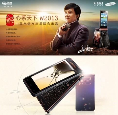 Điện thoại Android 4 nhân màn hình cảm ứng kép của Samsung