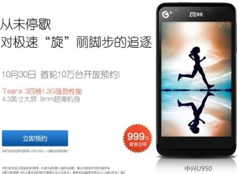 Điện thoại Android 4 nhân 'siêu rẻ' giá 160 USD