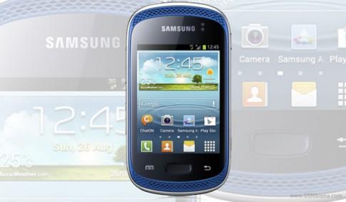 Điện thoại Android chuyên chơi nhạc - Galaxy Music