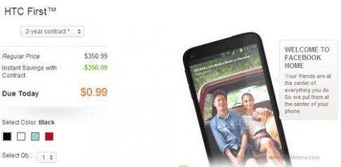 Điện thoại Facebook HTC First giảm giá còn 1 USD