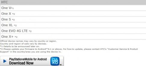Điện thoại HTC bắt đầu được chơi game PlayStation