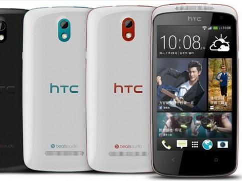 Điện thoại HTC Desire 500 ra mắt với thiết kế đơn giản