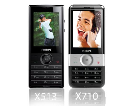 Điện thoại 'pin khủng' Philips X710 - X513