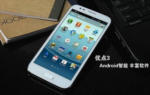 Galaxy Note II 'nhái' giá 2,9 triệu đồng