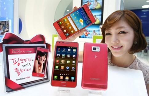 Galaxy S II thêm phiên bản màu hồng