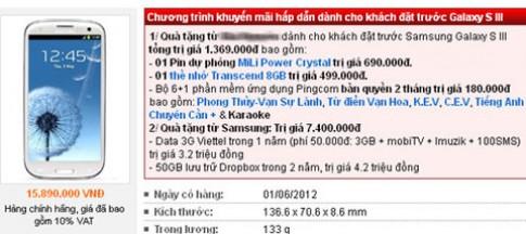 Galaxy S III giá chính thức 15,9 triệu đồng