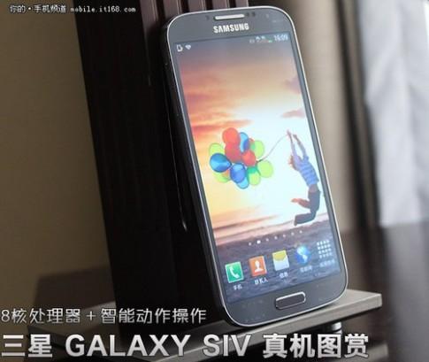 Galaxy S IV mỏng 7,7 mm tiếp tục xuất hiện ở Trung Quốc