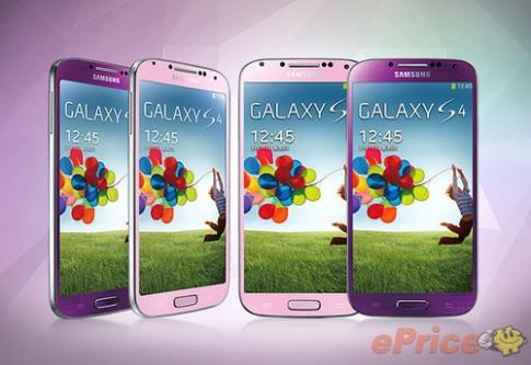 Galaxy S4 được làm mới với màu hồng và tím