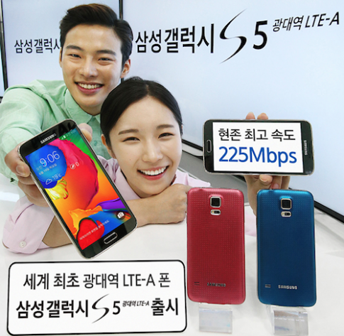 Galaxy S5 có bản nâng cấp màn hình 2K