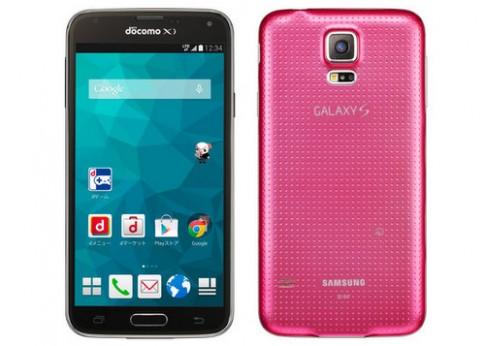 Galaxy S5 thêm phiên bản nữ tính màu hồng