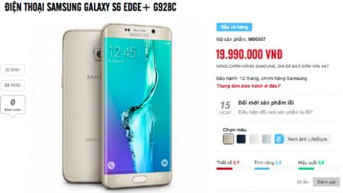 Galaxy S6 edge màn hình cong có giá 20 triệu đồng