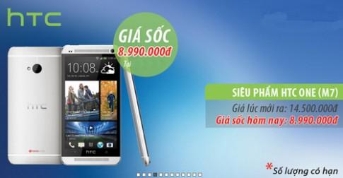 Giá HTC One chính hãng giảm hơn 2 triệu đồng