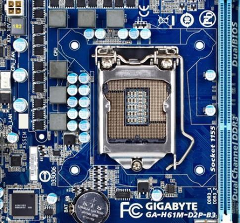 Gigabyte công bố chương trình bảo hành 4 năm