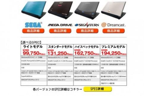 Hãng máy game Sega ra 4 laptop màn hình Full HD