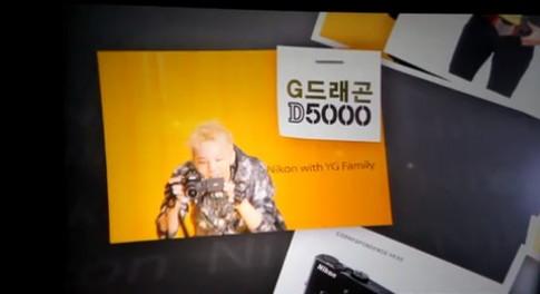 Hình ảnh được cho là Nikon D5100 lộ diện