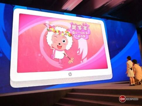 HP hé lộ 'máy tính bảng' Android to như chiếc TV