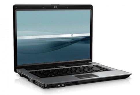 HP thu hồi pin laptop vì lỗi quá nóng