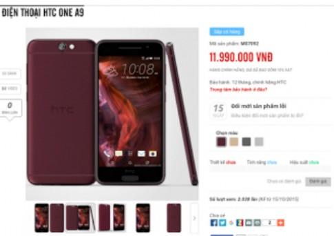 HTC bán One A9 ở Việt Nam tháng 11, giá gần 12 triệu đồng