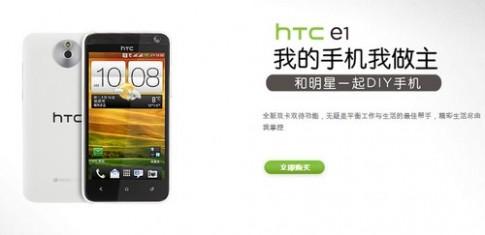 HTC giới thiệu smartphone 'tắc kè hoa' ở Trung Quốc