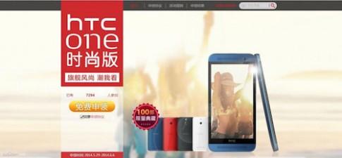 HTC One M8 phiên bản vỏ nhựa sẽ có 4 màu