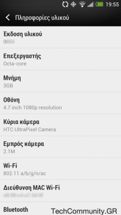 HTC One sắp có bản dùng chip 8 lõi, RAM 3 GB
