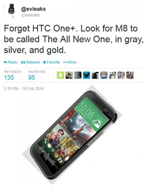 HTC One thế hệ mới sẽ trình làng vào 25/3