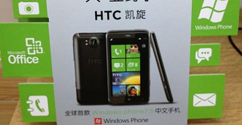HTC Titan đổi tên thành Triumph tại Trung Quốc