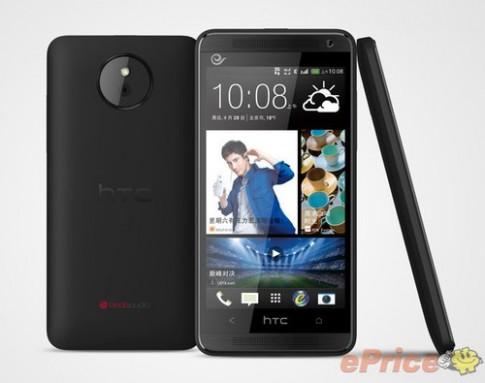 HTC tung ra smartphone kết hợp giữa One và One X
