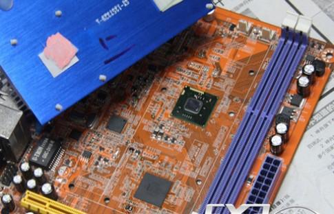 Intel thay thế Atom D2700 bằng vi xử lý mới