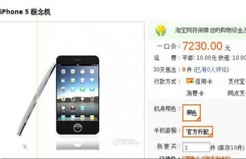 iPhone 4S chưa bán, đã có iPhone 5 giả