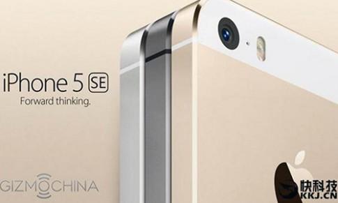 iPhone 5se sẽ bán ra ngày 18/3