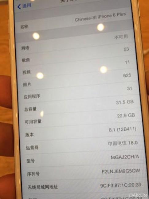 iPhone 6, iPad Air 2 có thể ra phiên bản bộ nhớ trong 32 GB