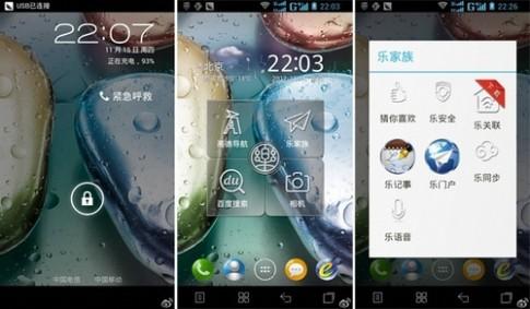 Lenovo cũng sắp có smartphone màn hình Full HD