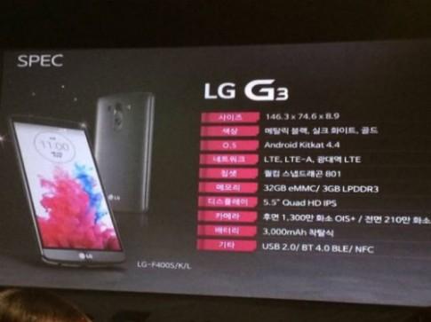 Lộ cấu hình LG G3 với màn hình 2K