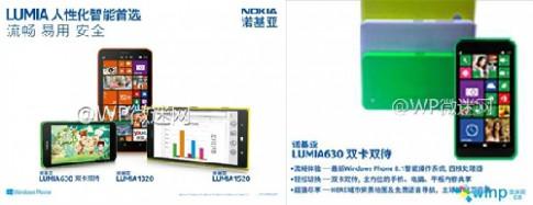 Lộ cấu hình Nokia Lumia 630