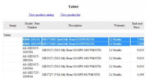 Máy tính bảng dùng chip Intel tầm trung của Asus
