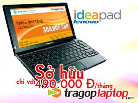 Mua Lenovo IdeaPad S10-3 trả góp