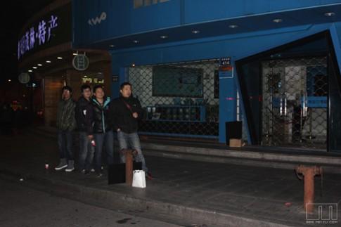 Người Trung Quốc xếp hàng mua Meizu MX