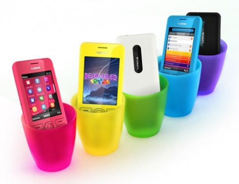Nokia 206 - điện thoại phổ thông cao cấp