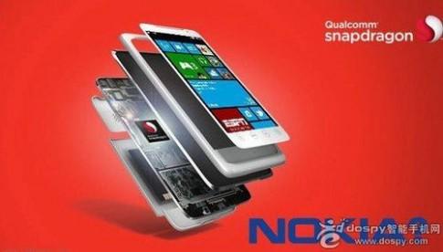 Nokia đang thử nghiệm Lumia 825 màn hình HD 5,2 inch