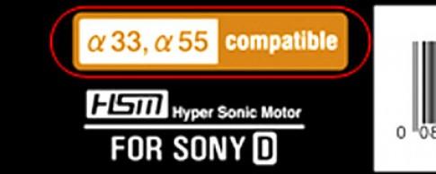 Ống Sigma chưa kịp tương thích với DSLR mới của Sony