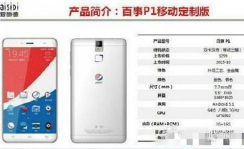 Pepsi bán smartphone giá rẻ