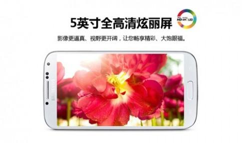 Samsung ra Galaxy S4 hai sim