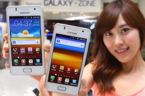 Samsung ra mắt Galaxy M siêu mỏng