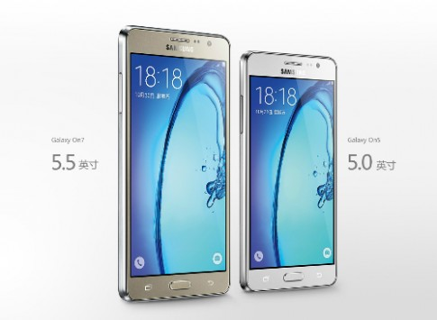 Samsung ra smartphone tầm trung, pin lớn Galaxy On