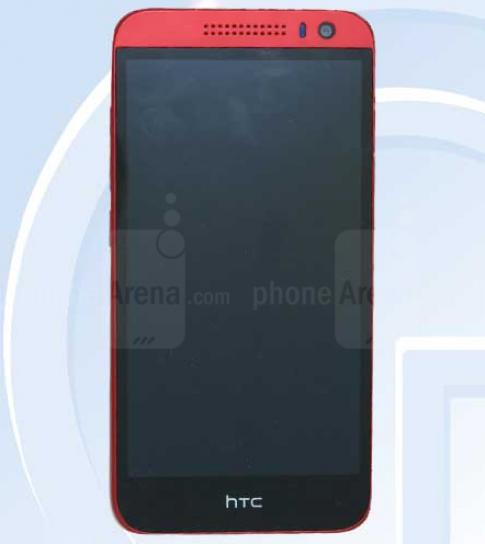 Smartphone Android chip 8 nhân đầu tiên của HTC