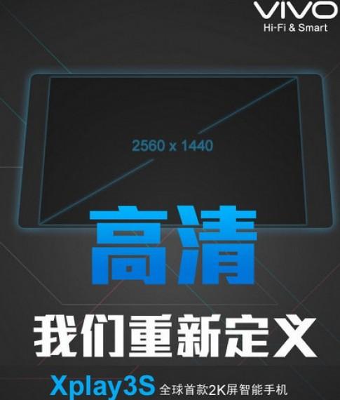 Smartphone Android màn hình nét gấp đôi chuẩn Full HD
