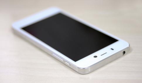 Smartphone đẹp nhất dòng Q-Smart Dream